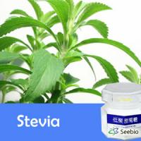 Stevia(Steviol glycoside)